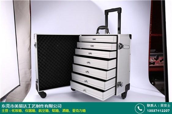 中堂铝箱工具箱订做的图片