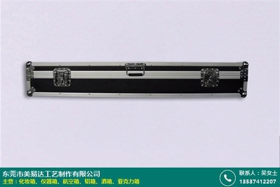 广州拉杆航空箱哪个厂家好的图片