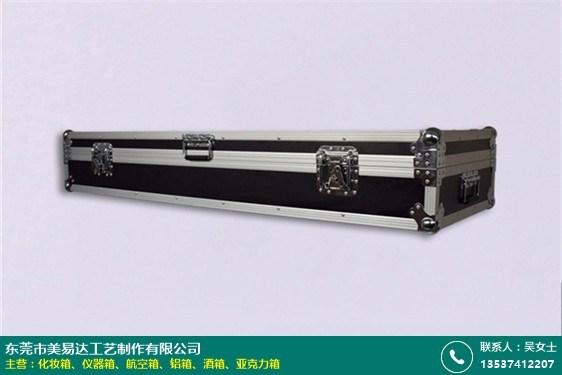 鳳崗拉桿航空箱加工廠的圖片