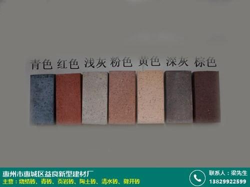 陶土砖的图片