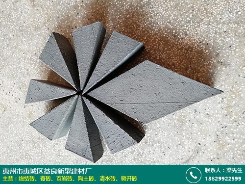 广东青砖厂家销售的图片