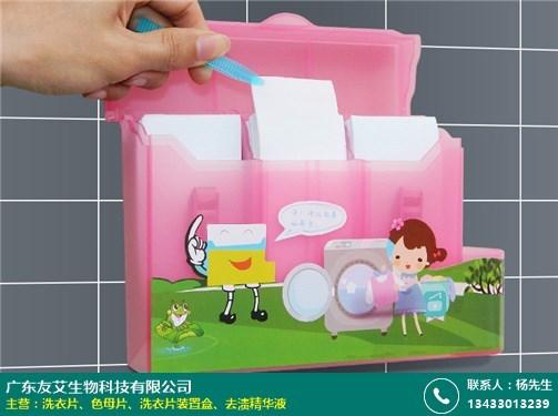 洗衣片装置盒的图片