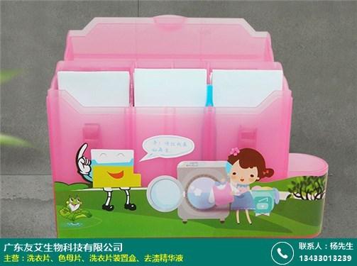 保定家用洗衣片装置盒代理价格的图片