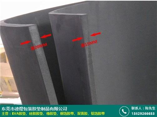 EVA胶垫的图片