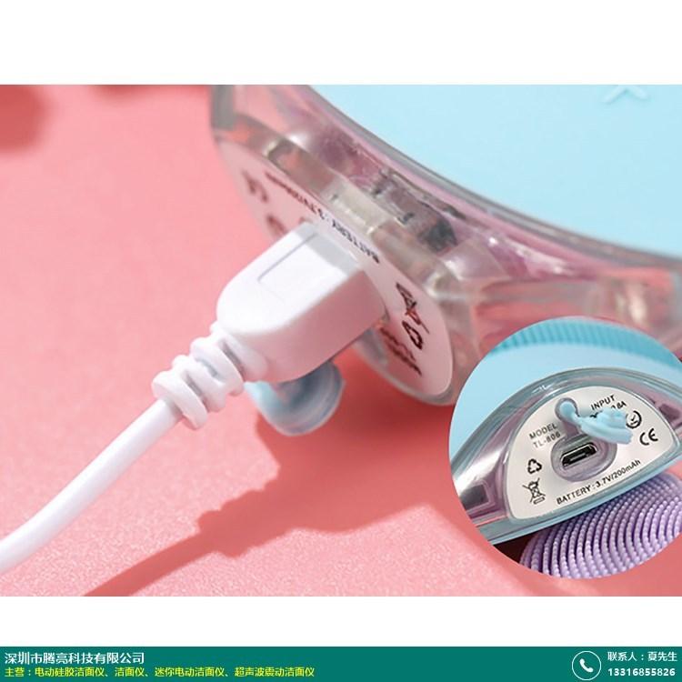去油脂电动硅胶洁面仪采购商的图片