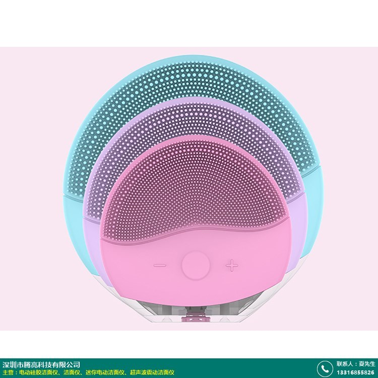 电动硅胶洁面仪的图片