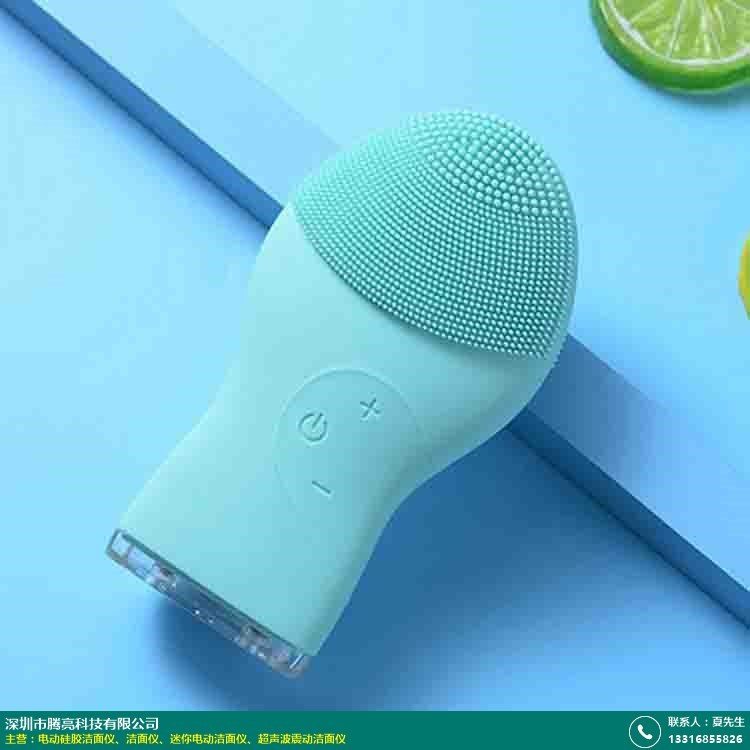 超声波震动洁面仪的图片
