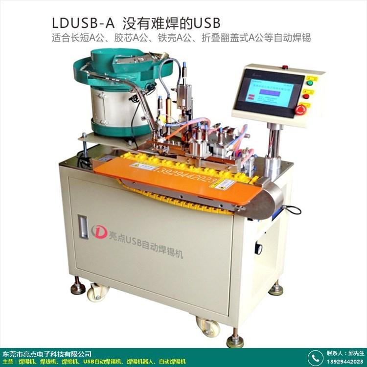 自动焊锡机的图片