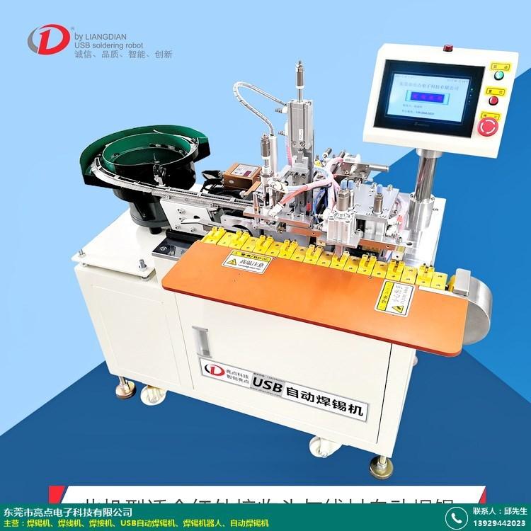 焊锡机器人的图片