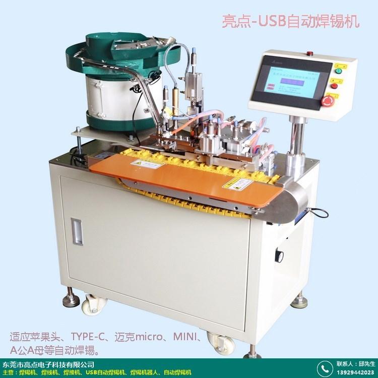 广州USB焊锡机定做的图片
