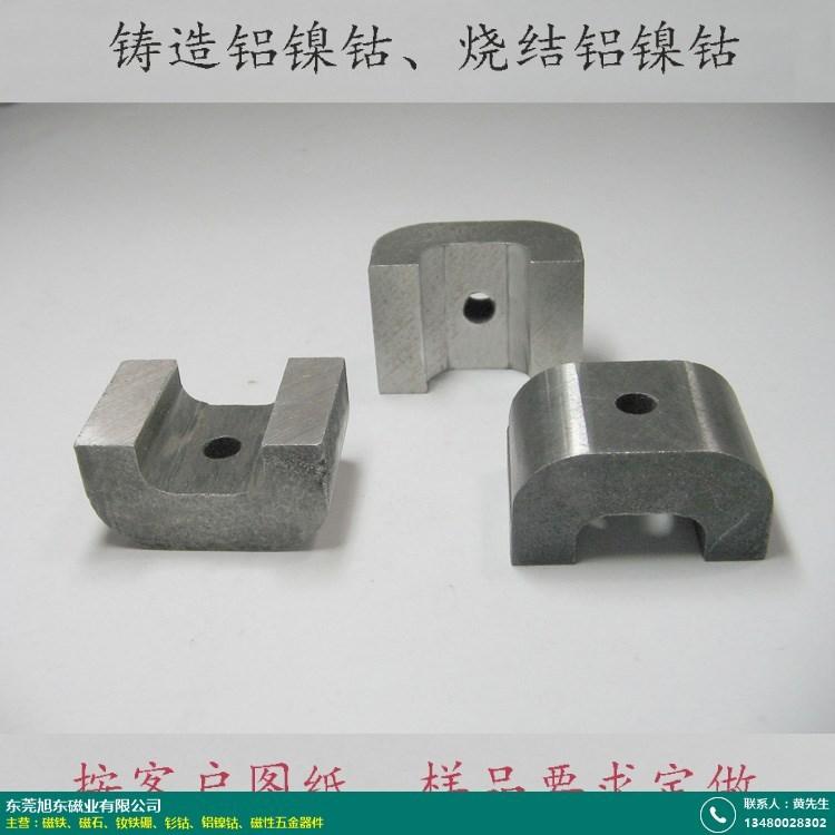 铝镍钴的图片
