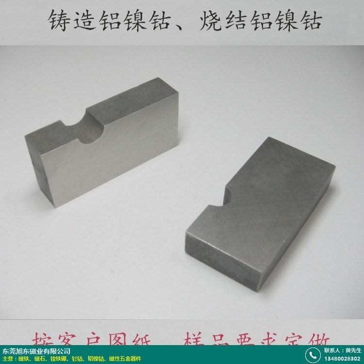 江苏瓦形磁石的图片