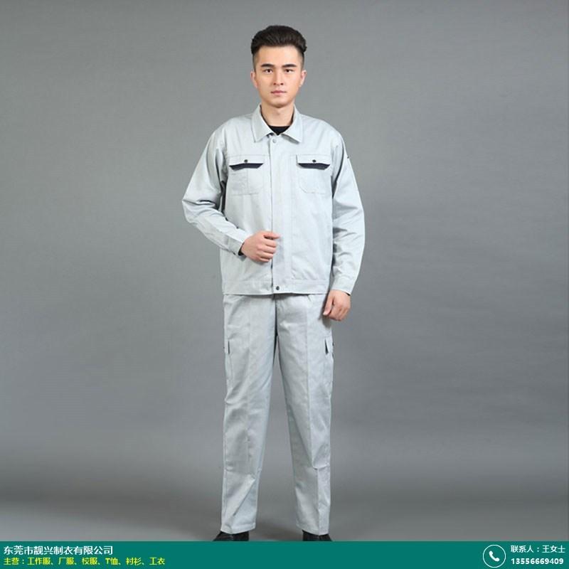 厂服的图片