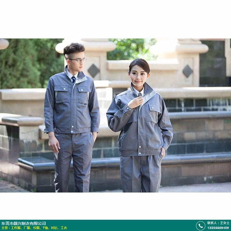 东坑工作厂服生产的图片