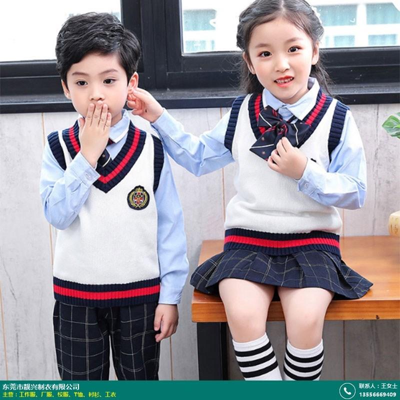 校服的图片