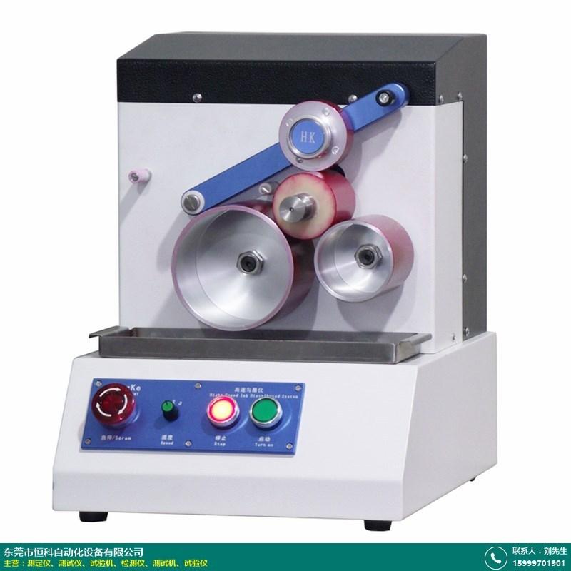 试验机的图片