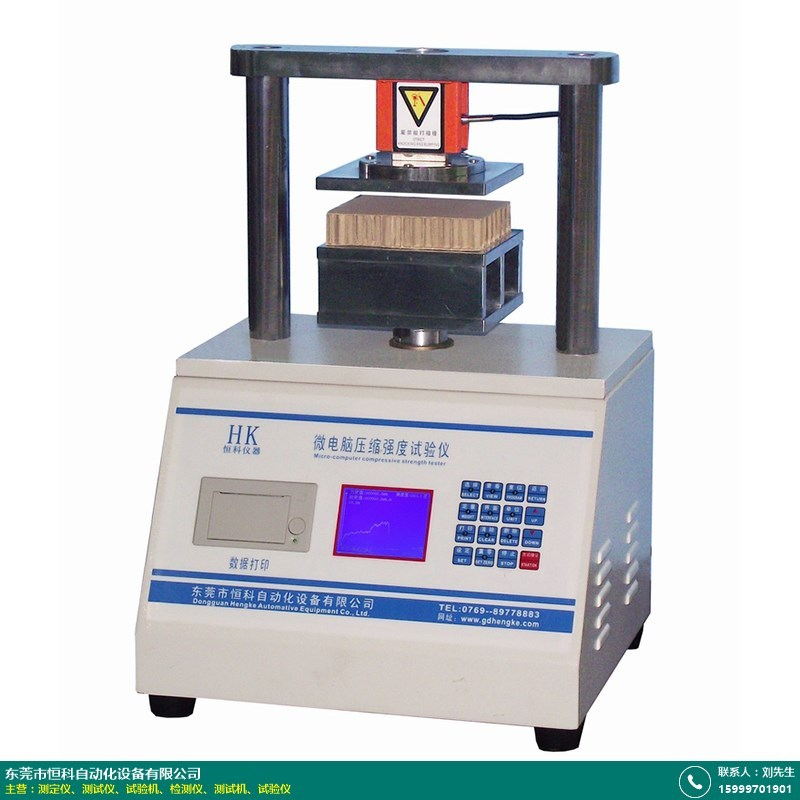 实验室压缩检测仪生产的图片