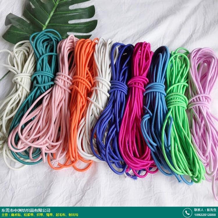 青岛多色绳带批发的图片