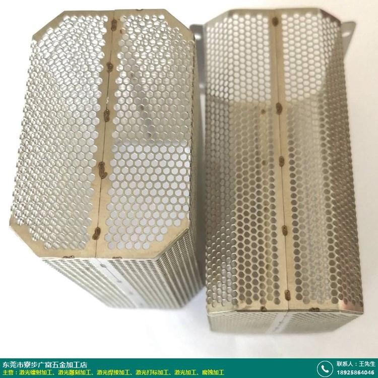 激光焊接加工的图片
