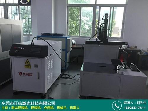 激光焊接机的图片
