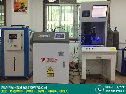光纤传输激光焊接机哪家好的图片