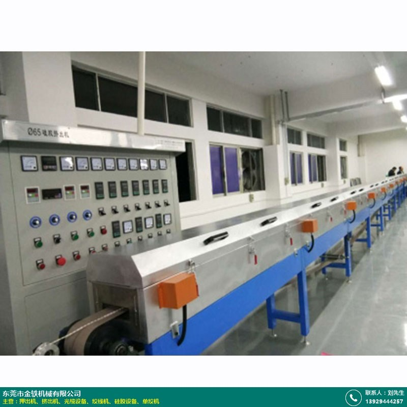 专业硅胶设备规格的图片