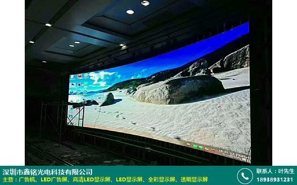 高清LED显示屏的图片