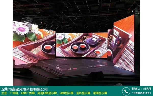 兴化LED广告屏排行榜的图片