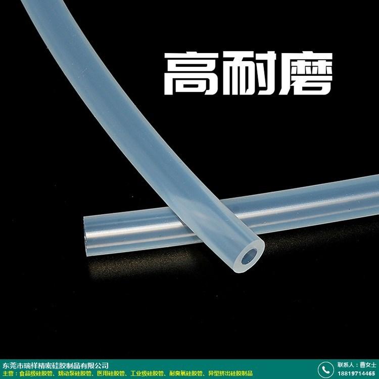 广州自动出液器蠕动泵硅胶管价格的图片