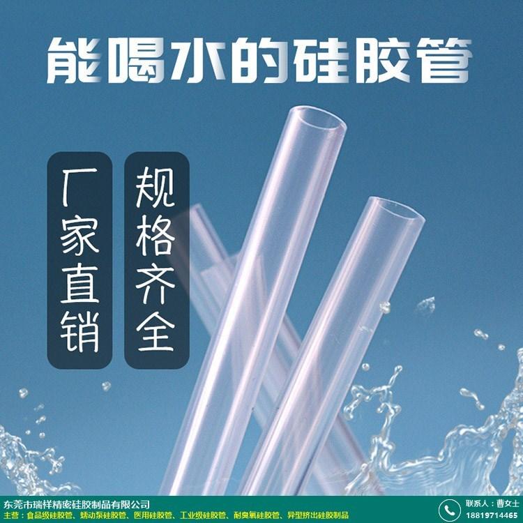 深圳安全无味食品级硅胶管供应的图片