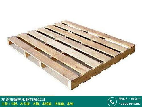木卡板的图片