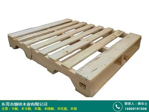 胶合木卡板生产企业的图片