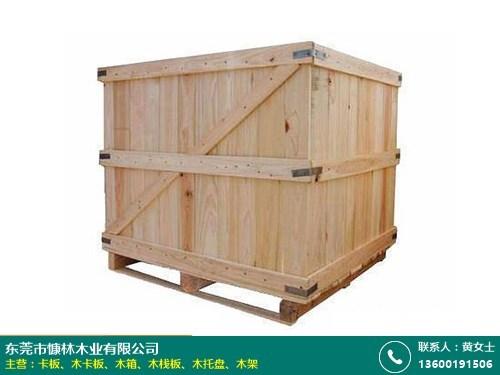 木箱的图片