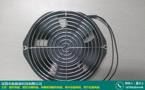 制冷设备风机供应厂的图片