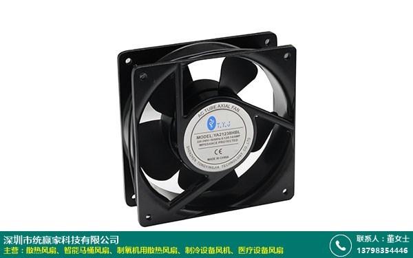 制氧机用散热风扇的图片