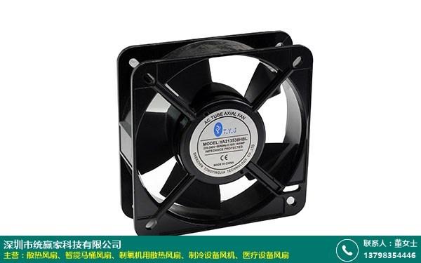 全自动清洗机散热风扇定制的图片