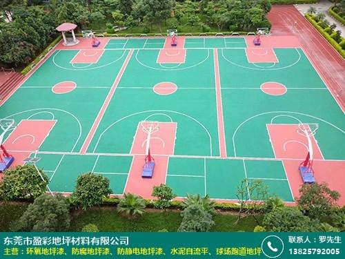 球场跑道地坪的图片