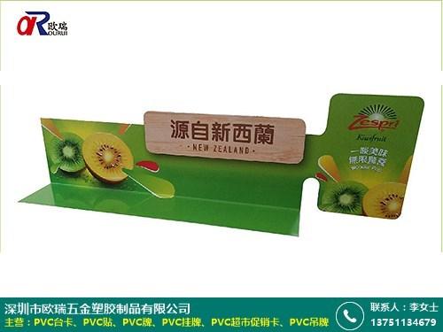 PVC台卡的图片