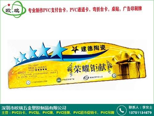 防水PVC瓷砖贴批发商的图片