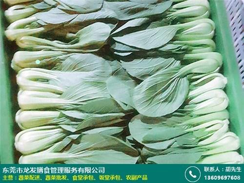 农副产品报价的图片