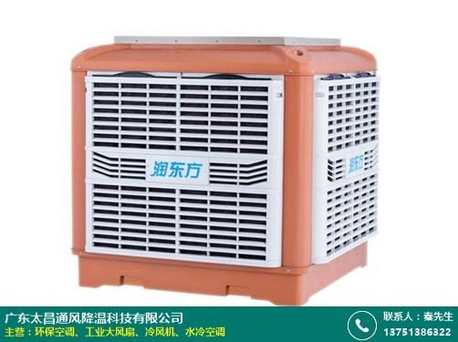 电线厂移动冷风机图片的图片