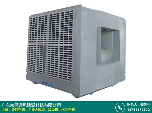 RDF18A润东方水冷空调售后的图片