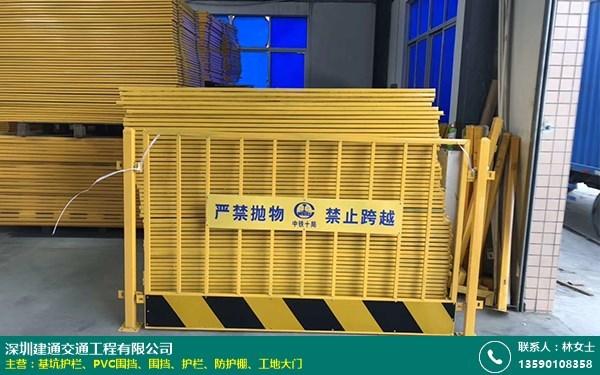 建筑工地基坑护栏注意事项的图片