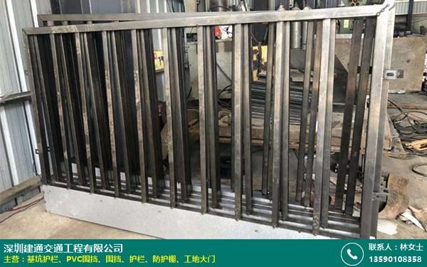 施工基坑护栏厂家电话的图片