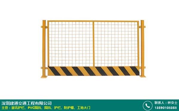 护栏的图片