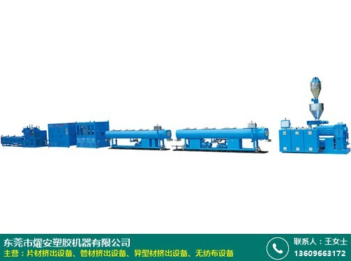 pvc管材挤出设备厂家的图片