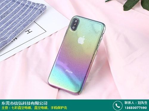 手机保护壳的图片