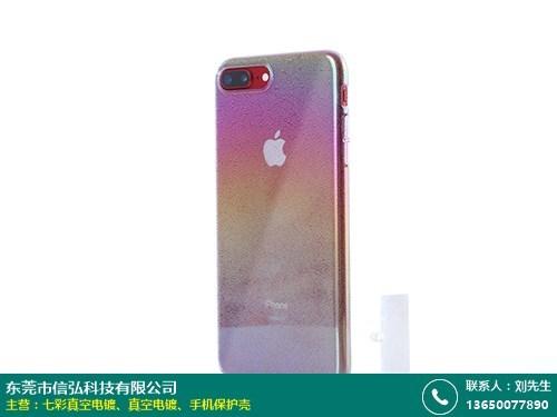 幻彩手机保护壳品牌的图片