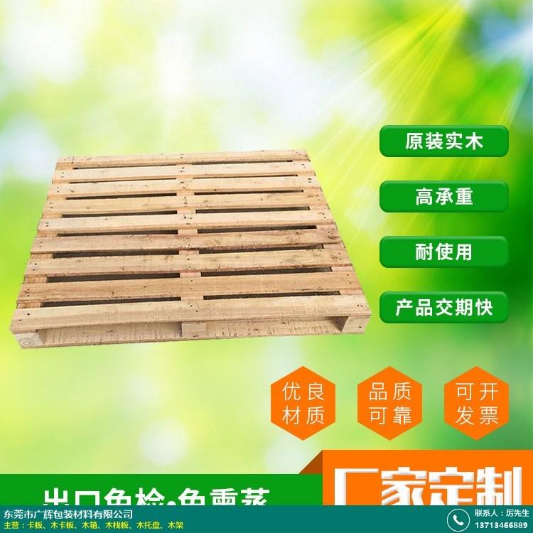 惠州熏蒸卡板订制的图片