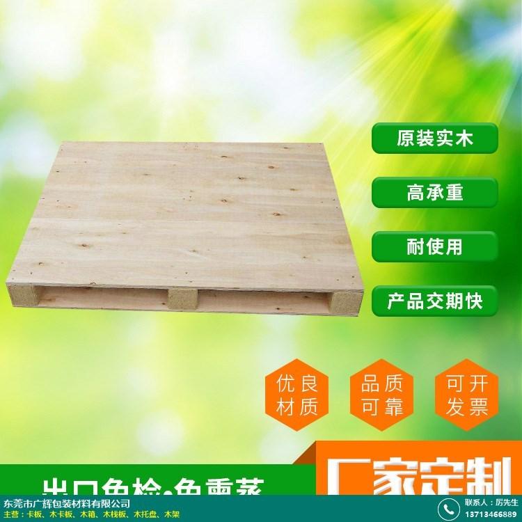 木托盘的图片